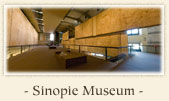 Museum of the Sinopie - Pisa, Italy